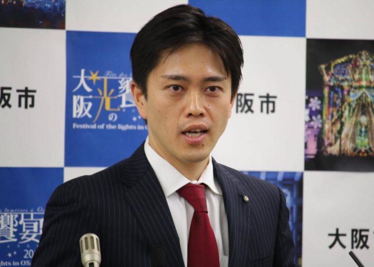 大阪府知事・吉村洋文の覚悟がわかる名語録・名言集